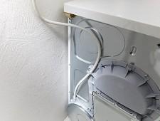 Integrovaný odvod kondenzátu