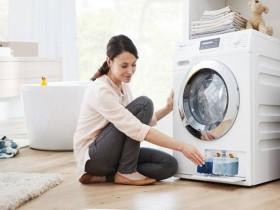 Automatické pračky